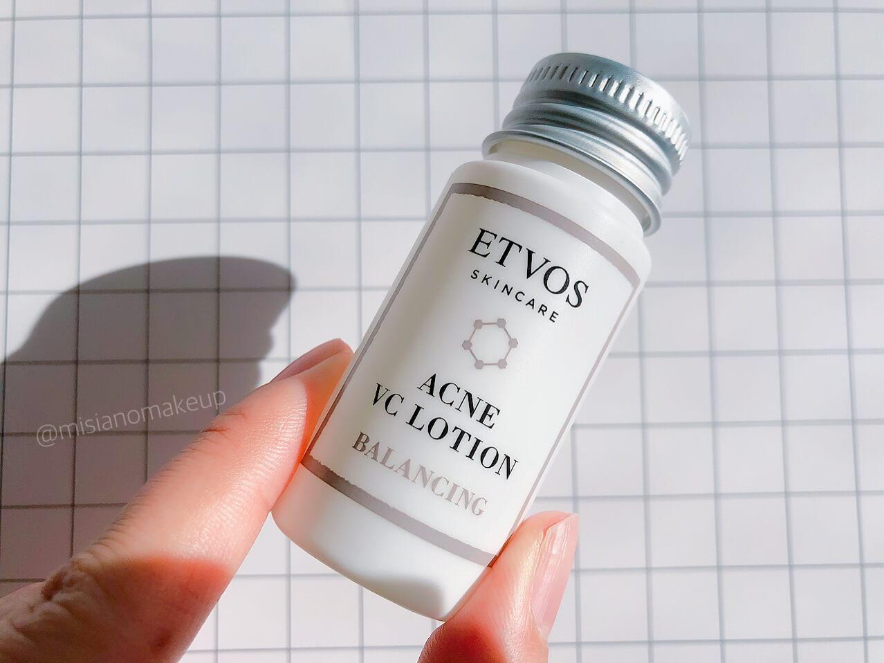 ETVOS「薬用アクネVCローション」